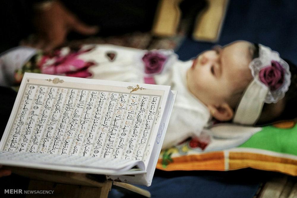 محفل انس با قرآن در حسینیه اعظم زنجان