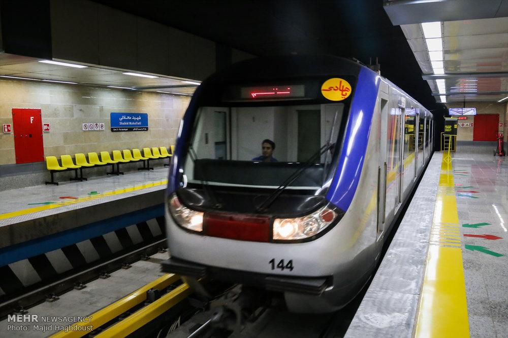 افتتاح ایستگاه مترو شهید محلاتی