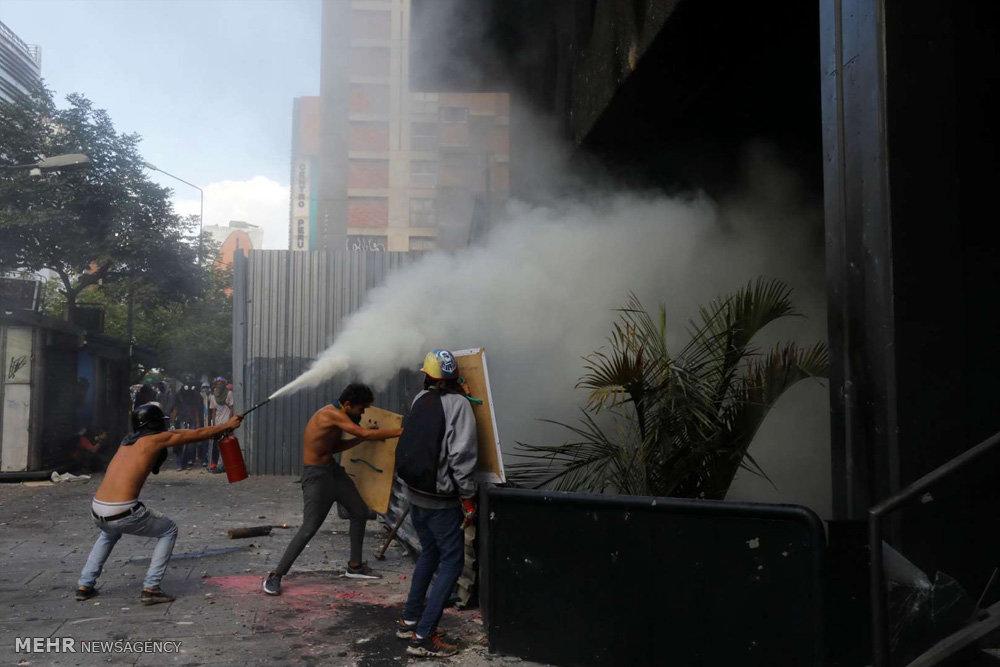 حمله معترضان به دفتر دیوان عالی ونزوئلا