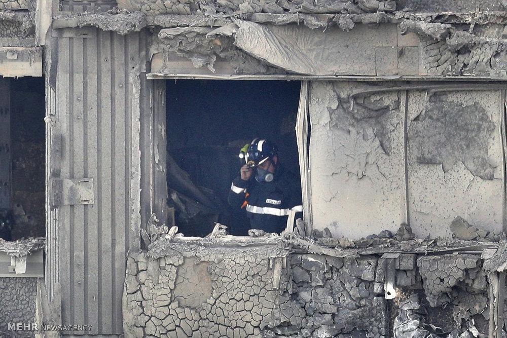 بعد از فاجعه