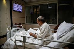 مراسم احیای شب بیست و سوم ماه رمضان در بیمارستان خاتم الانبیاء (ص)