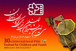 هنرمندان بینالمللی حملات تروریستی تهران را محکوم کردند