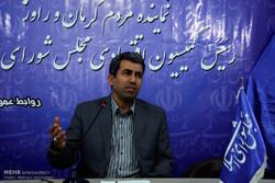 نشست خبری محمدرضا پورابراهیمی رئیس کمیسیون اقتصادی مجلس شورای اسلامی