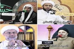 4 عالم بحرینی