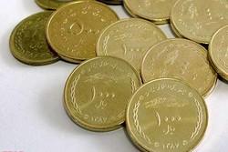 سکه رایج