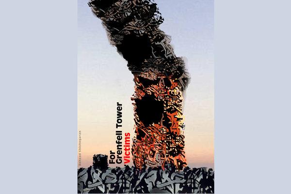 پوستر برج گرانفل اثر شیشه گران