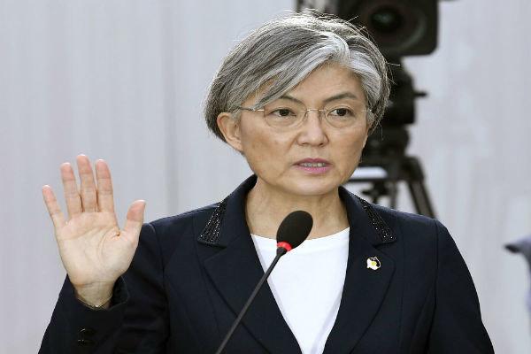 کانگ کیونگ وا-وزیر خارجه کره جنوبی