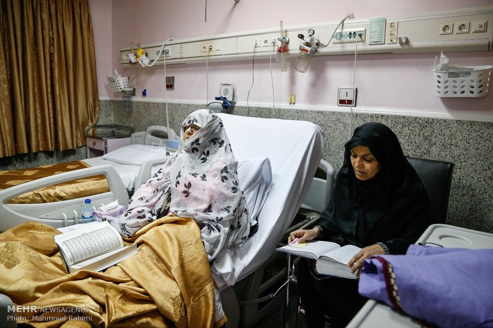 احیای شب بیست و سوم ماه رمضان در بیمارستان خاتم الانبیاء (ص)