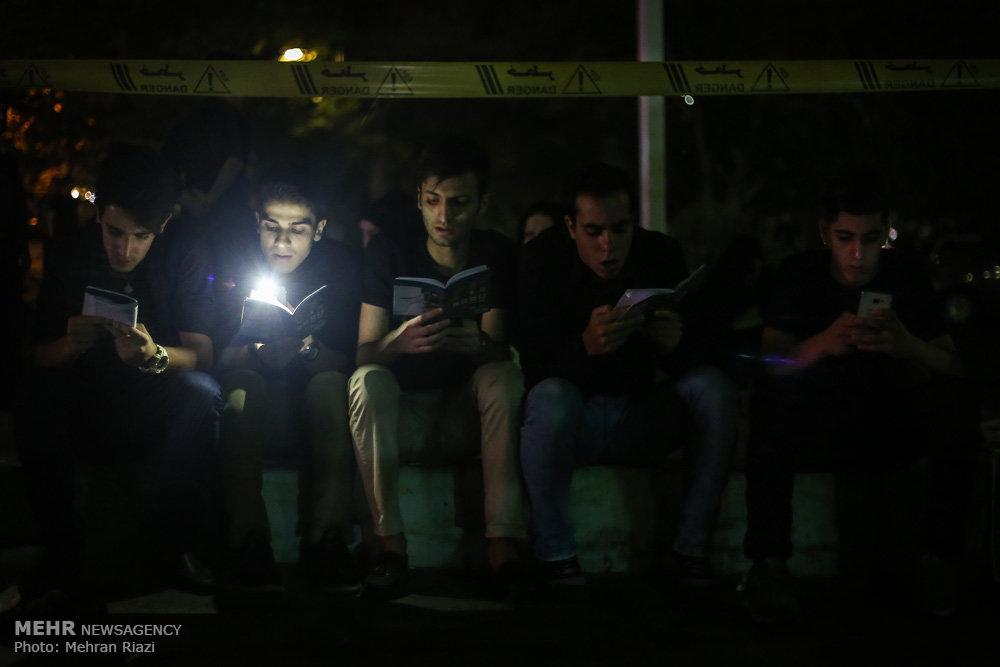 احیای شب بیست و سوم ماه رمضان در مسجد شهید بهشتی