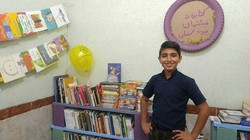 مشارکت کانون پرورش فکری در راهاندازی کتابخانه آروین در جوانرود