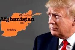 ترامپ و افغانستان