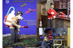انیمیشن دانی