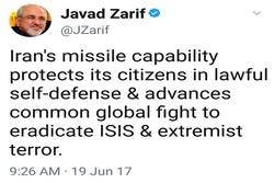 ظريف: القدرة الصاروخية الايرانية تدعم المعركة العالمية ضد داعش