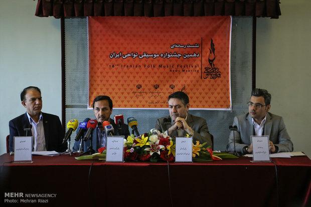 نشست خبری دهمین جشنواره ملی موسیقی نواحی