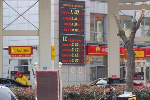 غول های نفتی چین جنگ قیمت را به پمپهای بنزین کشاندند
