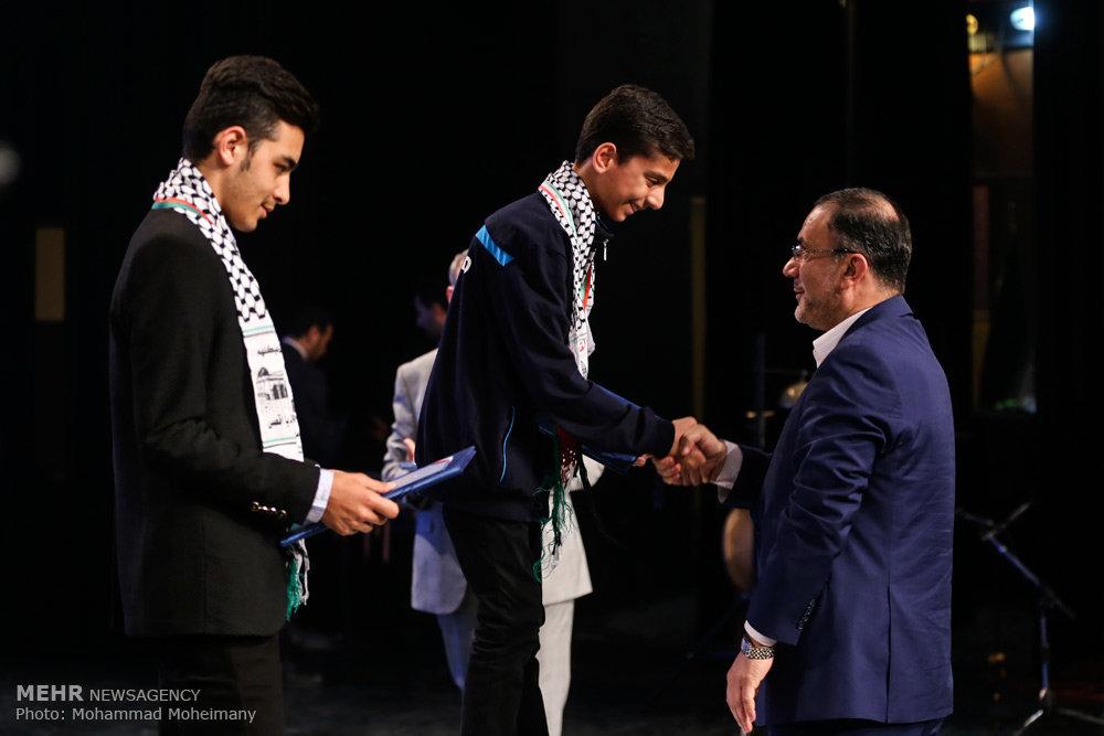 مراسم تجلیل از ورزشکاران جوانمرد