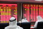 نخستین عرضه عمومی سهام وقف درجهان آغاز شد