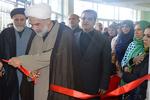 برپایی نمایشگاه قرآن و عترت در باکو