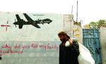 America will regret helping Saudi Arabia bomb Yemen
