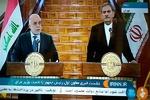 جهانگیری: همکاری های ایران و عراق می تواند افزایش یابد