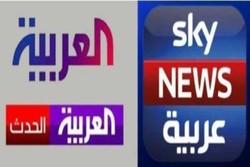 قطر از «العربیه» و «اسکای نیوز عربی» شکایت کرد