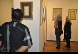 Iranian artworks