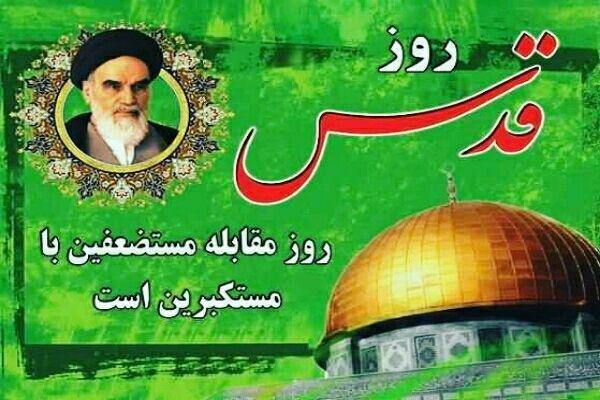 راهپیمای روز قدس در ۶۵ نقطه استان سمنان برگزار خواهد شد