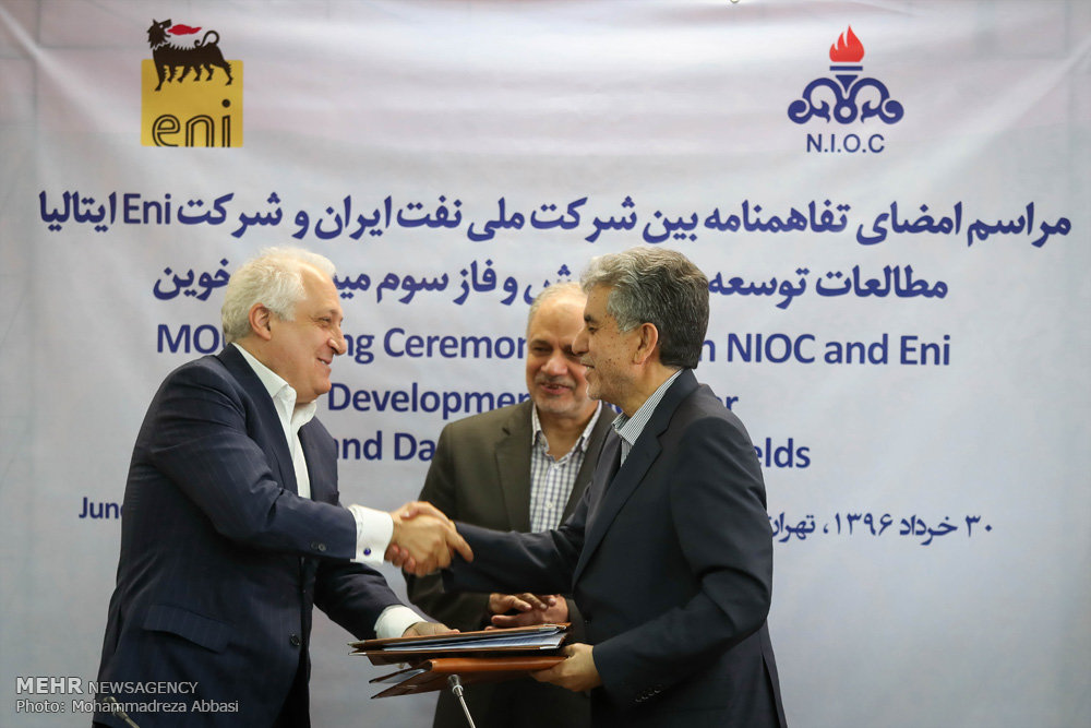 Eni, Iran Sign Agreement For Oil, Gas Field Studies