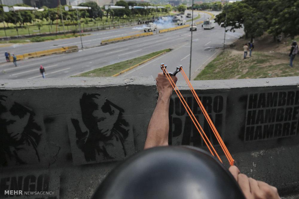 اعتراضات مرگبار در کاراکاس