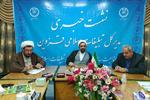 ۲۱۰۰ هیئت مذهبی در استان قزوین ساماندهی شده است