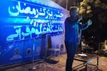 اختتامیه جشن رمضان و نمایشگاه علوم قرآنی در قرچک برگزار شد