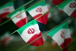 غیبت ایران در نشست آژانس بین المللی انرژی اتمی در ابوظبی