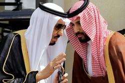 محمد بن سلمان و ملک سلمان