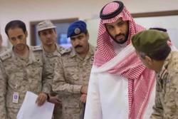 تعيين بن سلمان وليا للعهد في السعودية خبر جيد لإسرائيل