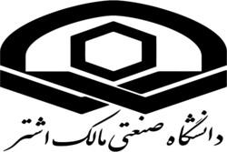 إقامة المؤتمر الدولي لتنظير القرآن في العلوم الإنسانية