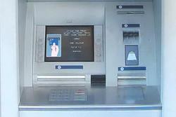 رمزنگاری تراکنشهای مالی از نیمه بهمن/افزایش امنیت مبادلات کارتی