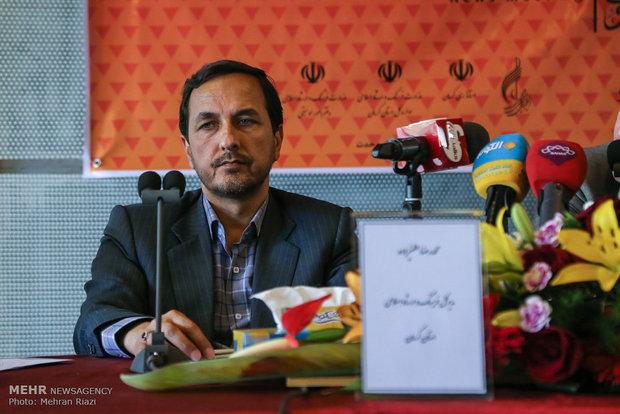 نمایشگاه بزرگ کتاب ناشران ایران ۱۹ آبان در کرمان آغاز بکار می کند
