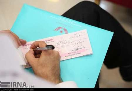 Iranian fundraisers donate $15m to free prisoners