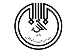 کارگاه پیشگیری از آسیب های اجتماعی درچهارمحال و بختیاری برگزار شد