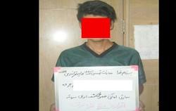 دستگیری سارق ۱۹ ساله تهرانپارس/اعتراف به ۵۰ فقره سرقت