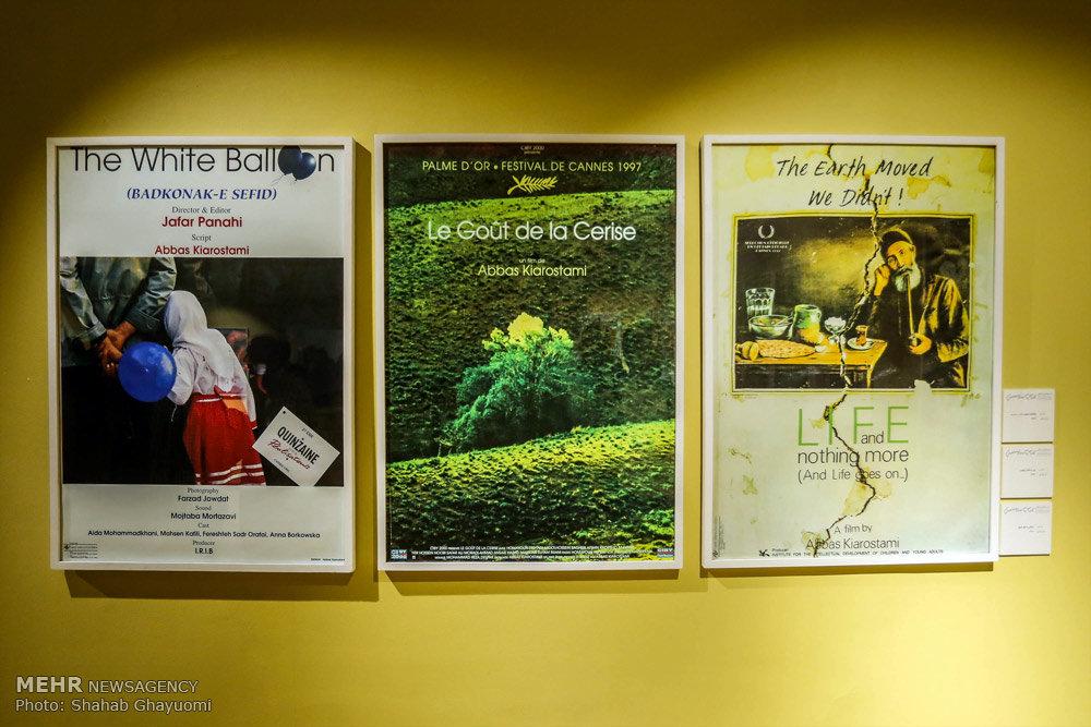 تصاویر نمایشگاه آثار طراحی گرافیک عباس کیارستمی