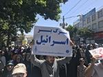 انقلاب اسلامی طرح خاورمیانه بزرگ را به شکست کشاند