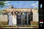 پوستر ویژه «آزادی فلسطین» در فرهنگسرای قدس رونمایی شد