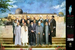 Tahran'da Kudüs posteri açığa çıkarıldı