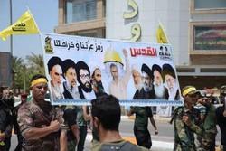 Irak halkından Kudüs Günü gösterileri