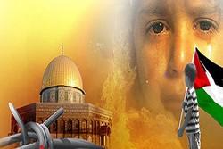 يوم القدس العالمي يوم الفصل بين الحق والباطل