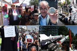 راهپیمایی روز قدس در استانها