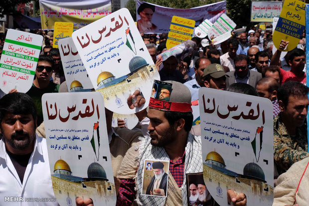 Quds Day rallies kick off across Iranian cities