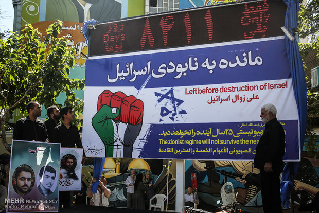 Israel's days numbered in Tehran