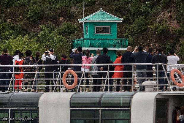 Kuzey Kore-Çin sınır bölgesi
